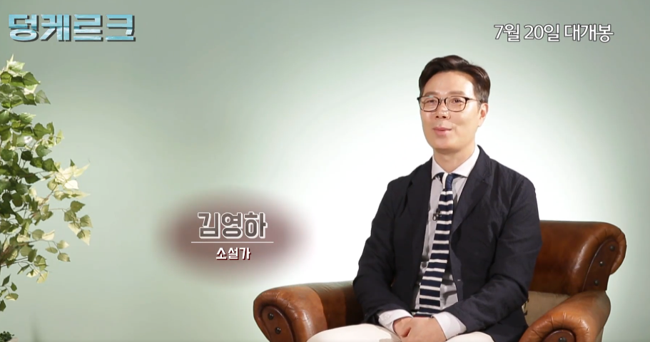 김영하 영상